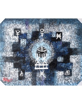 Blue and White Abstract (Can be printed any to size for pricing please contact us)